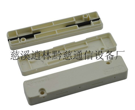 皮线保护盒